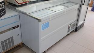 Máquinas de frío industrial en Zamora