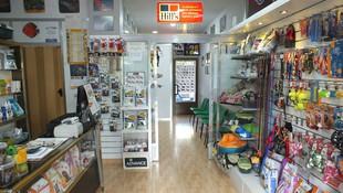 Tienda veterinaria Aluche