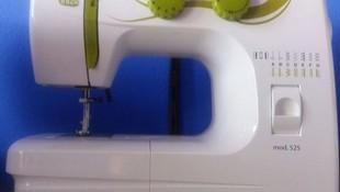 Venta de máquinas de coser domésticas en San Fernando