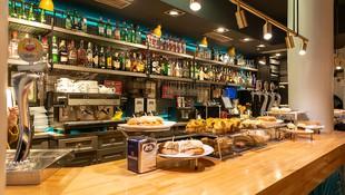 Barra Pub k2