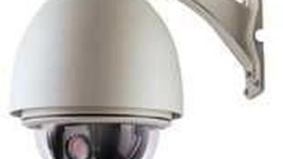 Sistemas de cámaras de seguridad en Valencia