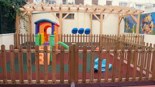 Educación Infantil Guardería Niños, Patio