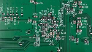 Electrónica industrial de alta calidad