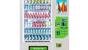 Máquina vending de snacks y bebidas frías