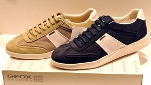 Zapatos de caballero en Elda