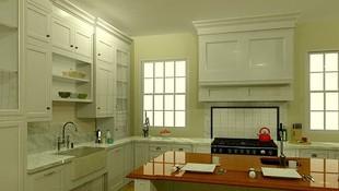 Venta de muebles cocina en Madrid