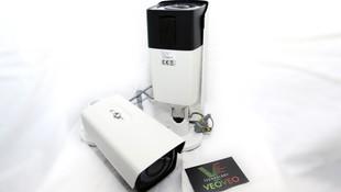 Nuestra principal actividad es la instalación de cámaras de videovigilancia, mantenimiento y conexión