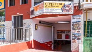 Entrada La Bigornia Tapicería
