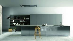 Fábrica de muebles de cocina en Murcia