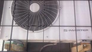 Tratamiento antivibratorio en climatizadoras de comunidades de propietarios
