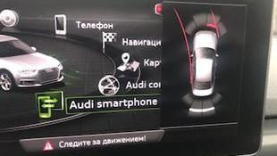 Sensores de aparcamiento en Barcelona