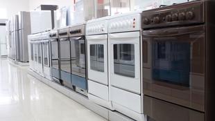 Venta de electrodomésticos en Badajoz