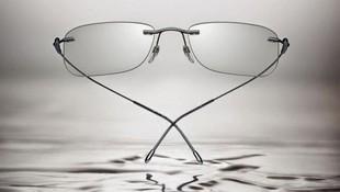 Gafas Silhouette en Valencia