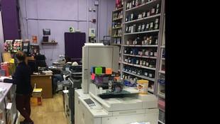 Estamos especializados en la venta de artículos de todo tipo para oficina, ergonomía, tecnología...