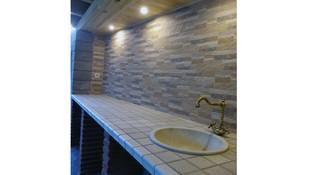 Rehabilitación de cuartos de baño en Sant Antoni de Vilamajor