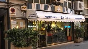 Fachada de nuestro restaurante en Palma de Mallorca