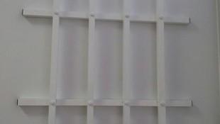 reja de aluminio tubo 20x20 mm