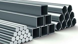 Tubos y perfiles de metal