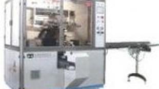 Máquina de serigrafía automática RUV-180
