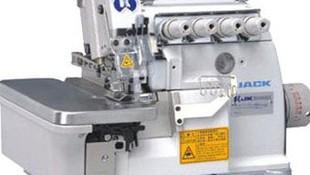 Venta y distribución de máquinas de coser industriales