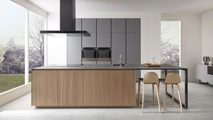cocinas de diseño Leganes